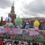 С днем города, Москва