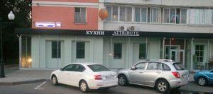 Реклама в Москве объемные световые буквы